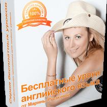 программа ускоренного изучения английского языка