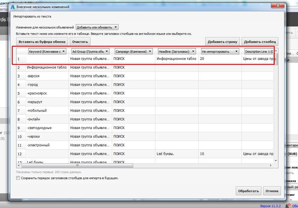 проверка корректности распознавания данных