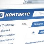 Продажи через вконтакте. 13 проверенных способов спугнуть клиента