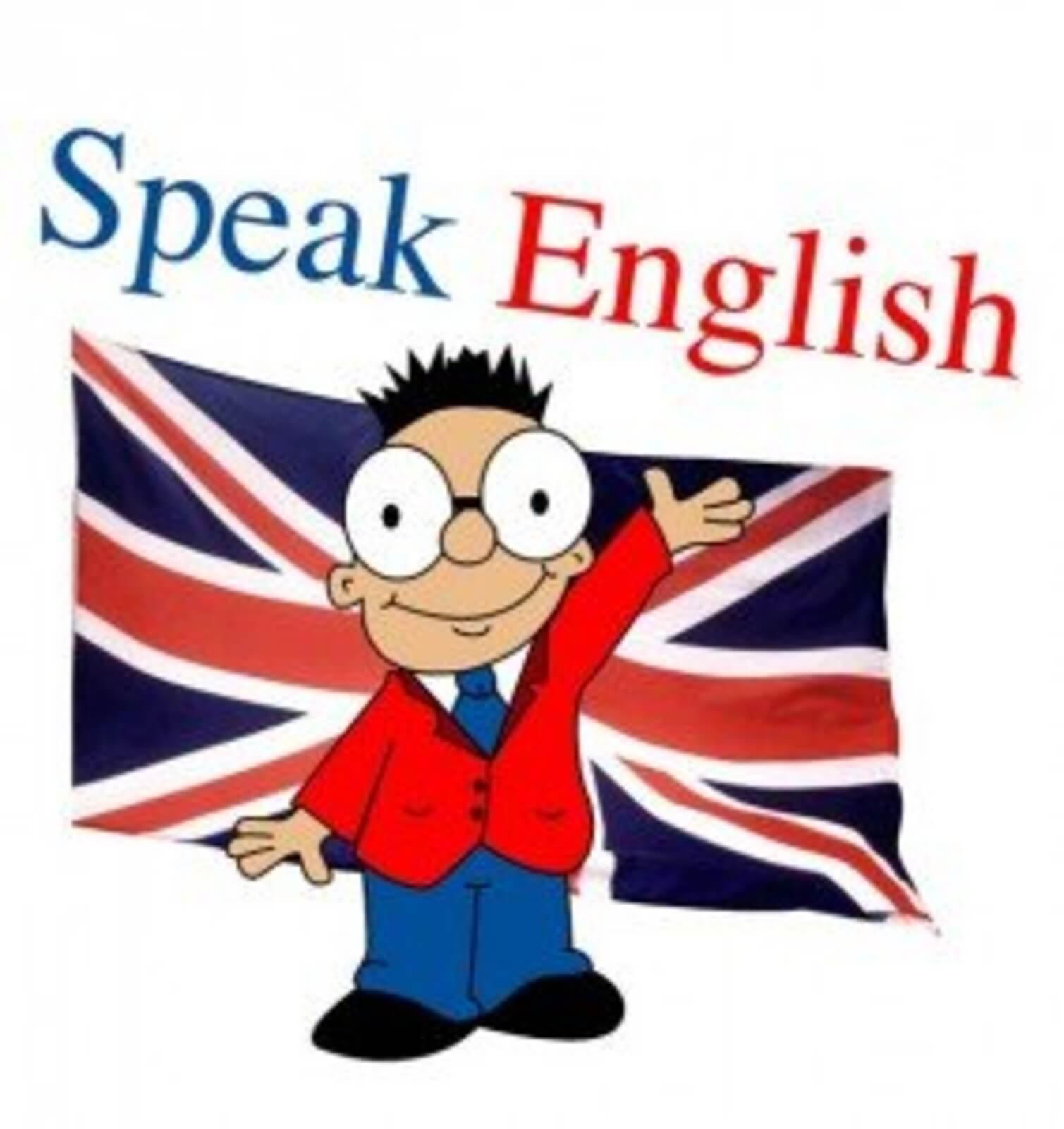 начинающим изучать английский язык
