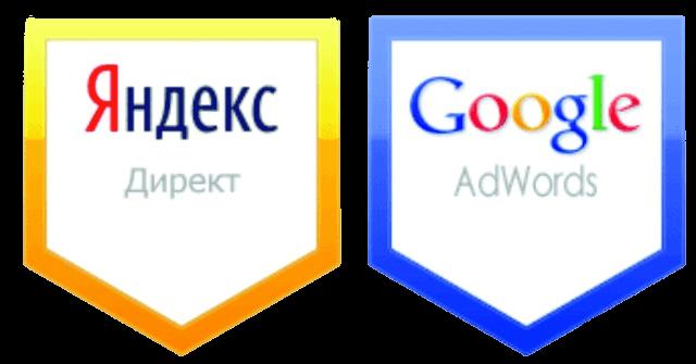 Услуги по привлечение клиентов из интернета