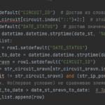 Python сравнить список сам с собой. 24.06.2021